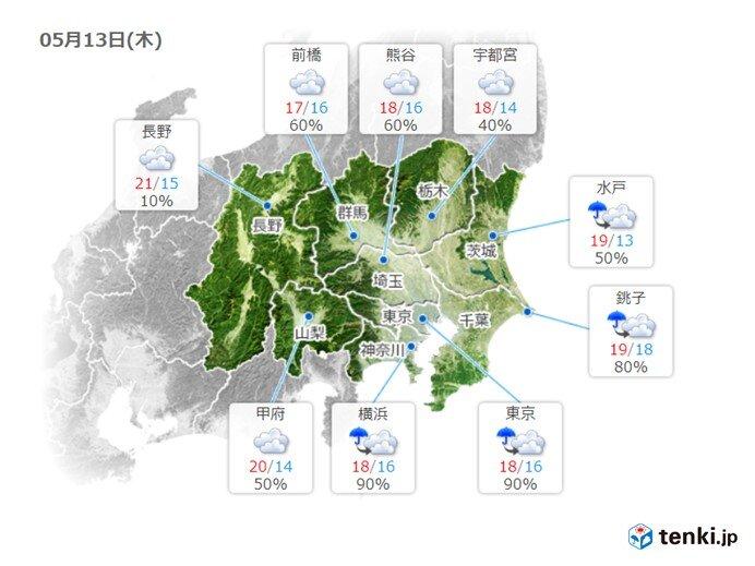 関東 雨が長引く