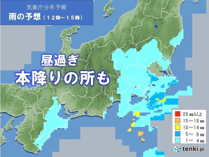 関東 雨でヒンヤリ若葉寒 雨はいつまで?