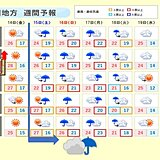 中国地方 あす金曜日は晴れて暑く 火曜日にかけてまとまった雨に 備えを万全に