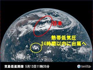 熱帯低気圧 24時間以内に台風へ 日本への影響は?