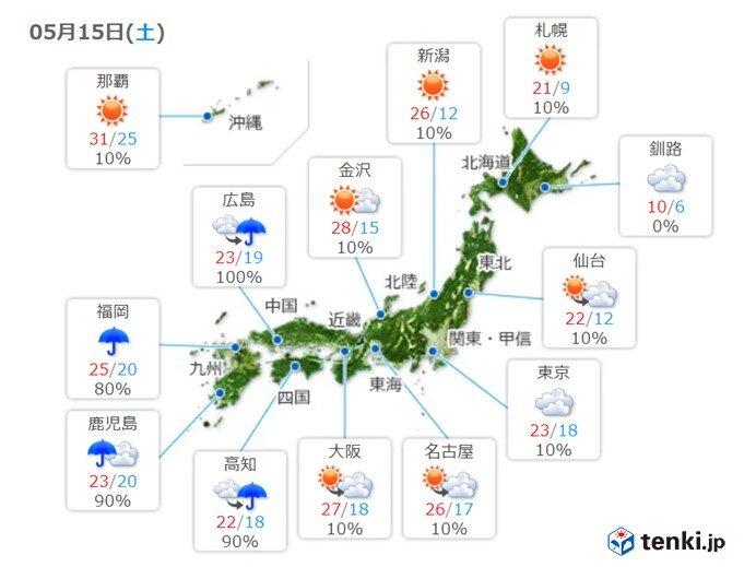 明日15日(土) 西から天気崩れる 九州北部では激しい雨や雷雨に