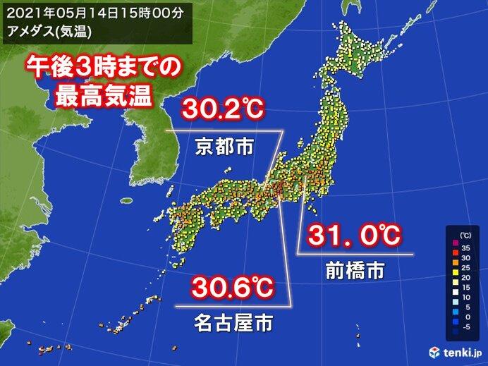 気温上昇 今年初めて夏日400地点以上 前橋や名古屋、京都など今年初の真夏日