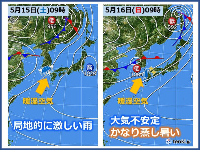 九州 週末~17日 局地的に激しい雨のおそれ 一気に蒸し暑くなる