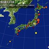 ここ1週間の地震回数 震度3以上は2回 梅雨時の地震は土砂災害の危険性高まる