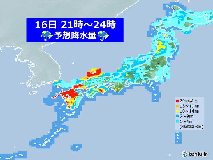梅雨前線 活発化 九州はあすも局地的に非常に激しい雨 強雨エリアは次第に広がる