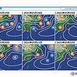 東北なども記録的に早い梅雨入りか 16日(日)~17日(月)は大雨の恐れ