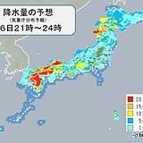 16日(日)の天気 九州~北海道で雨 非常に激しい雨も 「梅雨入り」エリア拡大か