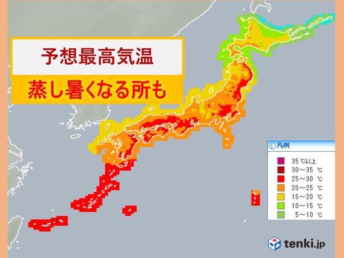 きょうの最高気温 夏日、真夏日 熱中症に注意を