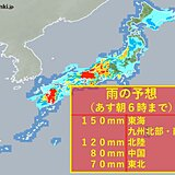 17日 梅雨前線活動活発 大雨警戒注意