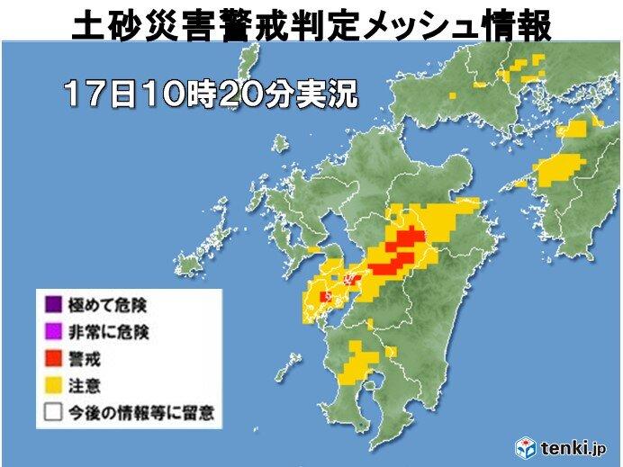熊本県で猛烈な雨を観測 3時間降水量200ミリ超