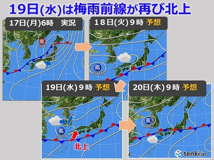 あす18日(火)は雨がやむものの、19日(水)午後は再び雨に