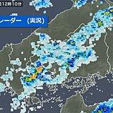 中国地方 くもりや雨の天気は土曜日にかけて続くも 週末日曜日は梅雨の晴れ間に!?