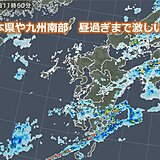 九州 すでに300ミリ近い大雨 17日昼過ぎまで激しい雨のおそれ