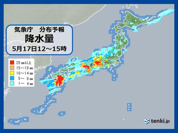 四国・近畿・東海・北陸でも局地的に「激しい雨」 土砂災害などに注意・警戒