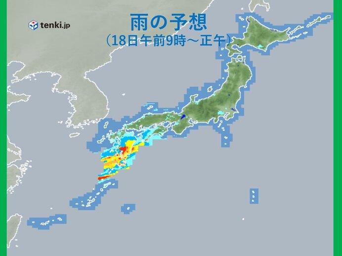 きょうの天気 九州南部・奄美は大雨警戒
