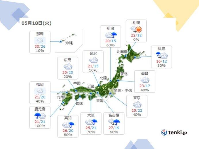 きょうの天気 北海道から九州北部と沖縄 変わりやすい天気になる所も