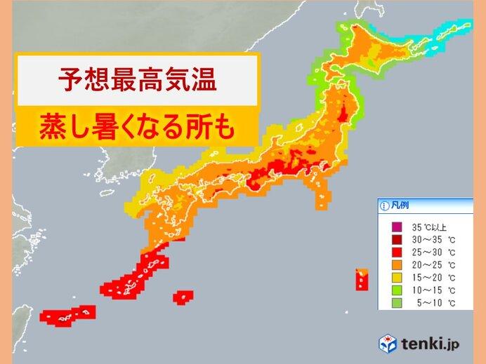 きょうの気温 東北は7月並みに所も