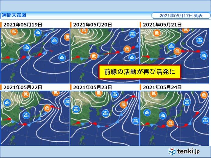 20日(木)と21日(金)も大雨に注意