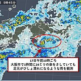 関西 活動が活発な梅雨前線が南下中