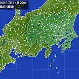 関東 南部で南風強まる 風速10メートル以上も 18日明け方にかけて強風に注意