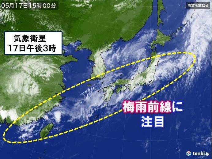 関東甲信 梅雨近づく 梅雨前線北上でたびたび雨 大雨への備えを