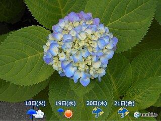 関西 しばらく梅雨空続く 20日(木)と21日(金)は大雨の所も