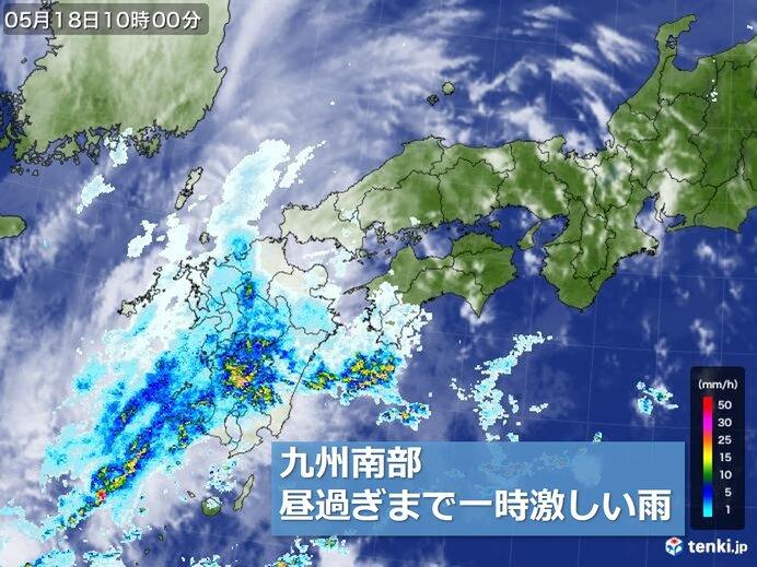 きょう18日 梅雨前線、九州南岸付近