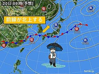 関西 あす20日から21日にかけては大雨の恐れ