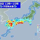 梅雨前線北上 20日は九州や四国で滝のような雨 21日にかけて活発な雨雲広がる