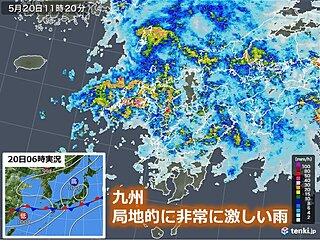 九州 20日~21日梅雨前線活発 土砂災害に厳重警戒