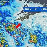 中国地方 梅雨前線の活動が活発に あす21日明け方にかけて大雨に警戒を