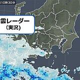 20日関東に雨雲接近中 午後は次第に雨 夜は本降り 梅雨のような天気はいつまで?
