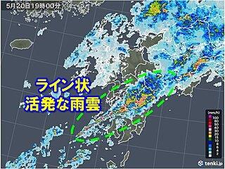 九州にライン状に連なる雨雲 土砂災害に厳重な警戒を!