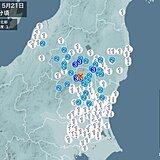 福島県、栃木県で震度3の地震 津波の心配なし