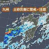 九州 数日で5月1か月分の雨量 土砂災害に引き続き警戒を