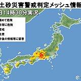 20日~21日 九州や東海・長野県で降水量200ミリ超 平年5月ひと月分超も