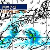 あす24日 九州~東海は梅雨空戻る 関東・東北は30度に迫る暑さも