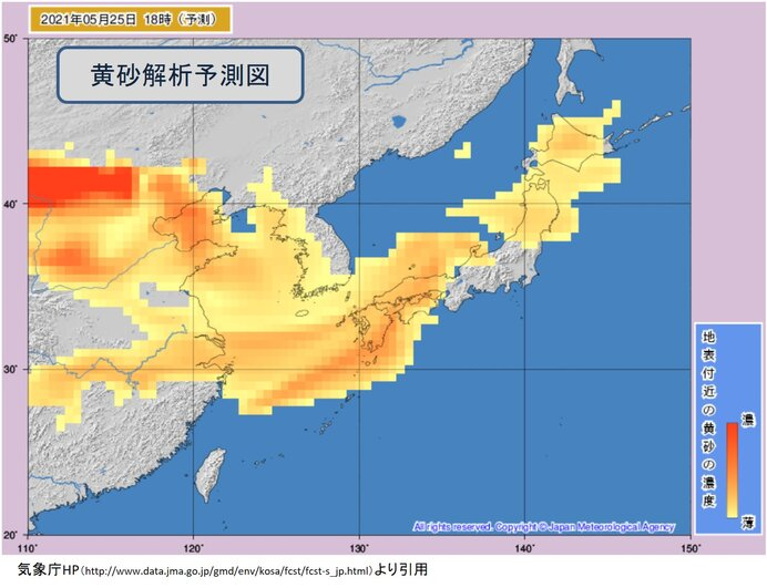 「黄砂」広島や福岡で観測 広範囲で注意 飛来いつまで? 対策は