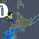北海道 道南から雨の範囲が広がる