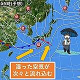 関西 あす27日は大雨の恐れ