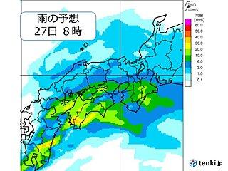 中国地方 あす27日(木)通勤通学時は瀬戸内を中心に本降りの雨に