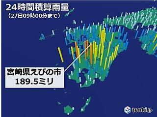 九州 昼過ぎにかけて土砂災害に警戒・注意