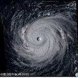 沖縄は台風で大荒れ 九州~関東は暑さ強烈