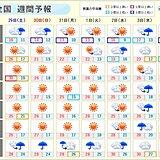 週間天気 週末は五月晴れが多い 来週は東京でも梅雨空か