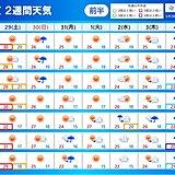 関東 あす土曜 熱中症警戒 30℃以上の真夏日も 来週後半には梅雨入りか