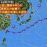 土曜日にかけて 西日本~北日本 竜巻などの激しい突風や落雷、急な強い雨に注意