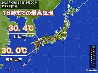 鹿児島や山口で今年初めて30℃以上 あす1日(火)も西日本を中心に暑さ続く
