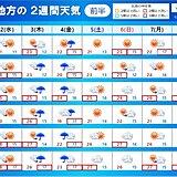 東北 2週間天気 梅雨入りや衣替えはどうなる?