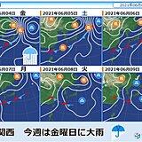 関西 毎週どこかで大雨 今週は4日に警報級の大雨の恐れ