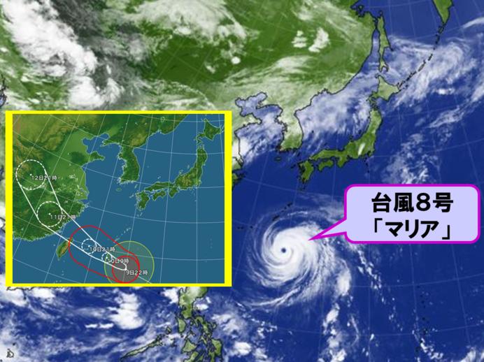 台風マリア 勢力を維持し先島諸島へ